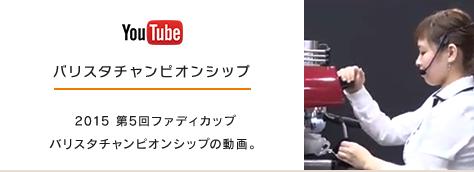 昨年の動画